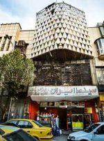 واکنش شهرداری به تخریب سینما ایران