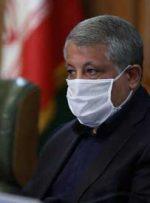 واکنش محسن هاشمی به تخریب تابلوی شجریان