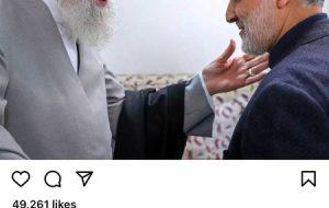 پست جدید سایت رهبری درباره سردار سلیمانی