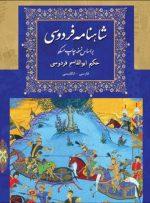 پیام شاعران ایرانی برای روزهای کرونایی