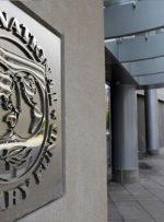 پیش بینی صندوق بین المللی پول از وضعیت رکود در ایران