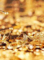 کاهش حدود ۵۰هزار تومانی ارزش طلا در فصل بهار / فاصله بیش از ۲۰۰هزار تومانی بین کف و سقف قیمت