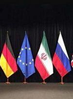 چرا اروپا نسبت به از بین رفتن برجام نگران است؟