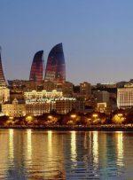 چرا کشور جمهوری آذربایجان را سرزمین آتش مینامند؟