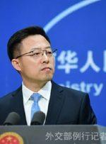 چین: آمریکا باید بیقید و شرط همه تحریمهای ایران را لغو کند