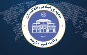 کابل: ایران نظرات دولت افغانستان درباره سفر هیئت طالبان را قبلاً مطالبه و دریافت کرده است