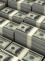 کاهش جزئی ارزش دلار – خبرآنلاین
