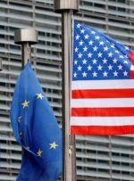 کاهش وابستگی اروپا به دلار آمریکا