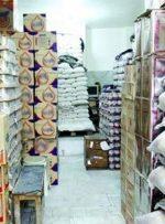 راهاندازی سامانه رصد توزیع و مصرف کالاهای اساسی / جلوگیری از سواستفادههای میلیاردی