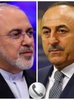 گفتگوی تلفنی وزیران خارجه ایران و ترکیه