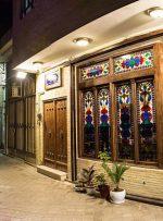 یکی از بهترین رستورانهای اصفهان