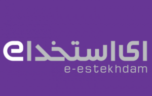 استخدام فروش و بازاریابی بیمه در اصفهان