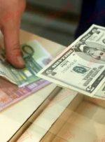 آخرین نرخ ارز در بازار امروز اعلام شد/ قیمت دلار آزاد به ٢۵۴٠٠تومان رسید