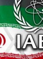 آسوشیتدپرس: آژانس غنی سازی اورانیوم ۲۰ درصدی ایران را تایید کرد