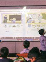 آیا شهریه مدارس به والدین بازگردانده میشود؟
