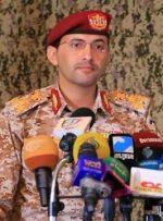 فرودگاه أبها هدف حمله پهپادی قرار گرفت