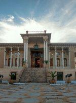 از بهترین موزههای شیراز چه میدانید؟