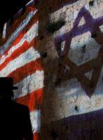 بایدن با اسرائیل قرارداد سنگین نظامی بست