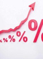 پیشنیازهای کنترل نرخ تورم کدامند؟