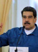 واکنش مادورو به تحریم مقامات ونزوئلا توسط اروپا