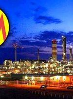 بازگشت نحوه تعیین نرخ برق صنایع و پالایشگاه ها به کمیسیون تلفیق