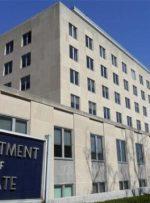 واشنگتن: حوثیها فرصت بزرگی را از دست دادند
