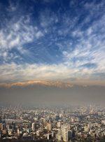 با تور مجازی از پایتخت شیلی بازدید کنید