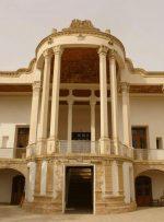 با موزههای استان مرکزی آشنا شوید