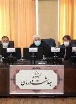 طرح تشکیل سازمان طب اسلامی ایرانی در کمیسیون بهداشت رد شد