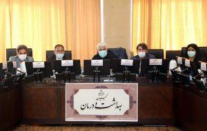 بررسی درخواست تفحص از وزارت بهداشت در کمیسیون بهداشت