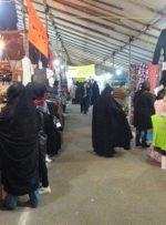 برگزاری جشنواره فروش ویژه نوروزی به جای نمایشگاههای بهاره