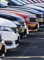 نبود مشتری برای خودروهای میلیاردی
