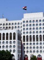 بیانیه وزارت خارجه عراق در واکنش به اقدام رژیم صهیونیستی