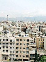 اعلام متوسط قیمت مسکن در تهران /گرانترین و ارزانترین منطقه مشخص شد