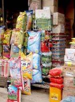 تقاضای خریدمواد غذایی 35 درصد کم شد