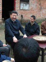 تلاش رهبر چین برای فقرزدایی با ارتقای هوش اقتصادی مردم