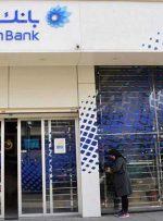 تلفن و آدرس شعب بانک سامان در تهران