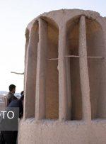 تنها بادگیر گرد ایران در سرزمین «ترین»های بادگیرها