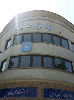 تهرانگردی؛ بهترین رستورانهای ایرانی (۱)