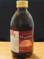 توزیع متادون در داروخانه ممنوع است