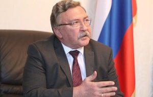 روسیه:جلسه شورای حکام تعیینکننده چشمانداز احیای برجام است