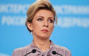 روسیه شرکت در اجلاس گروه هفت را رد کرد