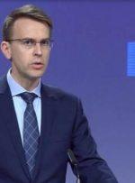 موضعگیری اتحادیه اروپا نسبت به حادثه نطنز