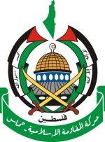 حماس به تهدیدات بنت پاسخ داد