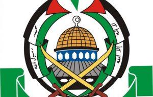 افشای ورود هیات نظامی حماس به قاهره برای مذاکره با اسرائیل