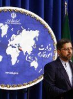 ایران پیشنهاد آمریکا و اتحادیه اروپا را رد کرد