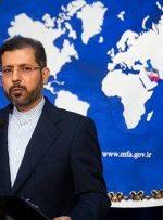 توضیح ایران درباره آزادی نفتکش کره جنوبی