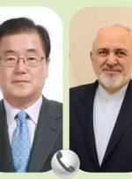 در گفتگوی وزیران خارجه ایران و کره جنوبی چه گذشت؟