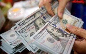 قیمت دلار ۱۰مرداد ماه۱۴۰۰   اقتصاد آنلاین