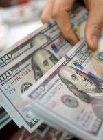 قیمت دلار ۲۹ خرداد ماه۱۴۰۰